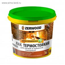 Лак термостойкий для печей и каминов 0,9л ZERWOOD LT