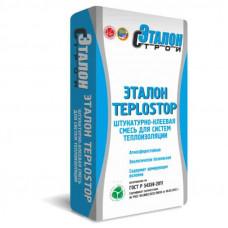Штукатурно-клеевой состав Эталон Teplostop для теплоизоляции 25кг