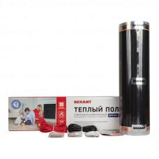 Тёплый пол плёночный REXANT OPTIMA 150 1м2/0,5 *2м/150Вт. 51-0501-7