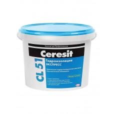 """Гидроизоляция эластичная полимерная CL51 """"CERESIT"""" 1,4кг"""