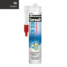 Герметик-затирка силикон CS 25 SilicoFlexx №16 графит 280мл Ceresit