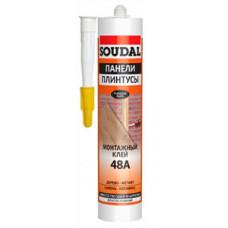 Клей для стеновых панелей каучуковый 48А 300мл СОУДАЛ 120407