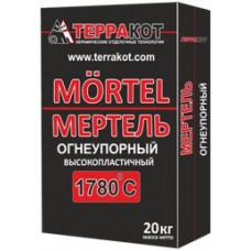 Мертель высокопластичный шамотный 20кг Терракот