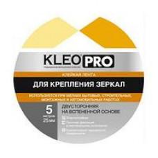 Лента клейкая для крепления зеркал 25мм х 5м KLEO PRO
