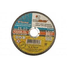 Круг отрезной по металлу 125х2,5х22мм А30 Луга