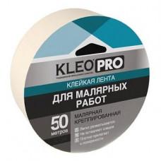 Клейкая лента малярная креппированная 48мм*50м Kleo Pro