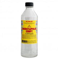 Нашатырный спирт 0,5л ЯСХИМ Новгород