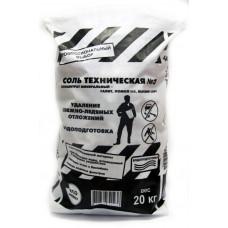 """Соль техническая """" Rockmelt"""" №3 20 кг"""
