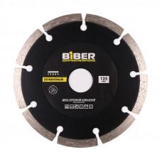 Диск алмазный сегментный Премиум 125мм БИБЕР 70263