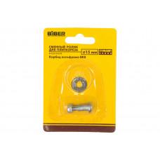 Запасной ролик для плиткореза Стандарт 15х5х1,5мм Бибер 55183