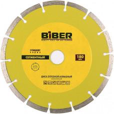 Диск алмазный сегментный Стандарт 180мм Бибер 70215