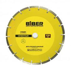 Диск алмазный сегментный Стандарт 230мм Бибер 70216