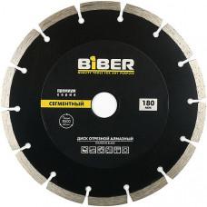 Диск алмазный сегментный Премиум 180мм БИБЕР 70265
