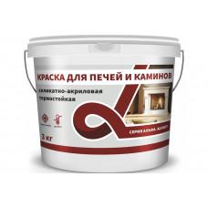 """Краска для печей и каминов термостойкая белая 3кг """"Альфа"""""""